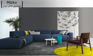 decori-modern